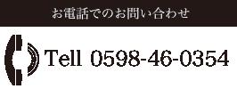 201508086